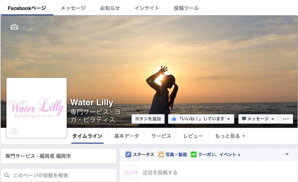 facebookpage-sc